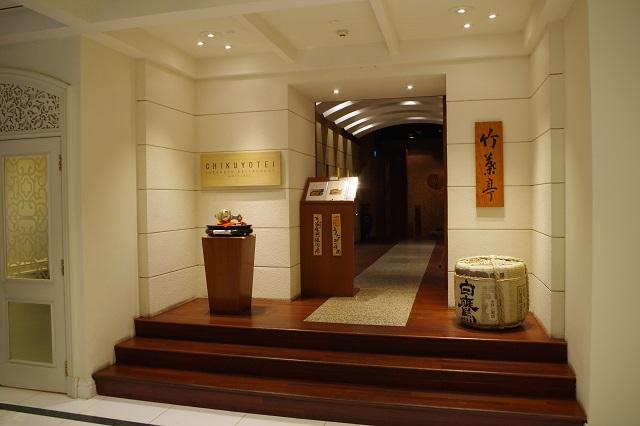 インターコンチネンタルホテルの竹葉亭